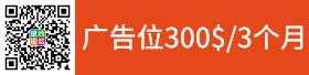 北美华人招聘平台_最新招聘信息_华聘网-北美华人招聘平台招聘信息