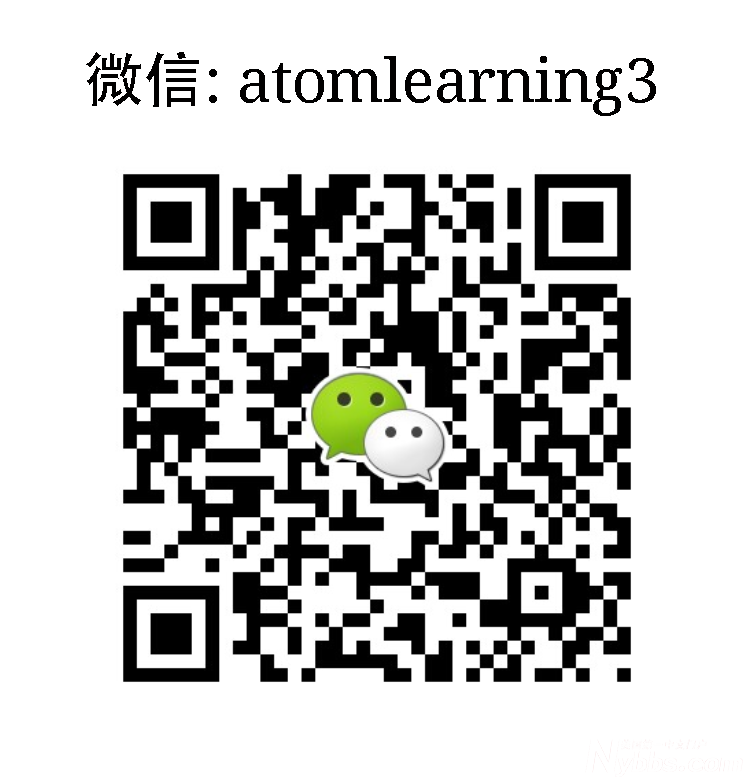 wechat qr code chinese.png