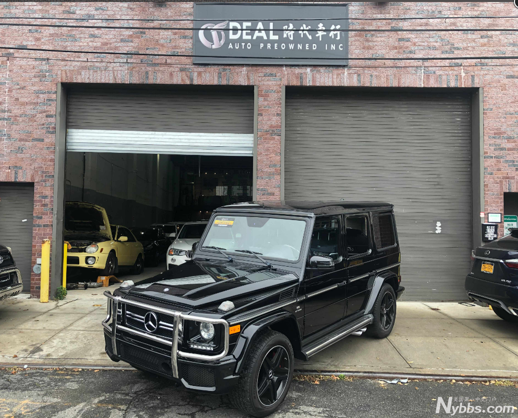 G63-1.png