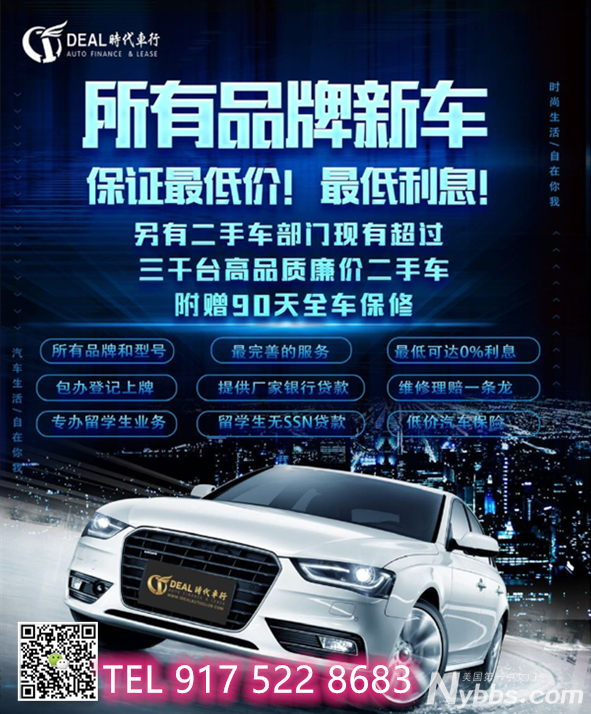 WeChat Image_ideal auto cover_副本_副本_副本.png